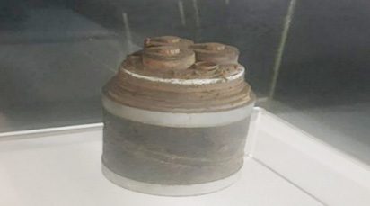 (1832) The earliest underground cable in the world