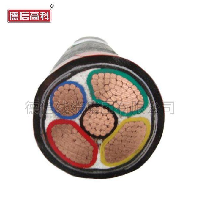 铠装系列电力电缆