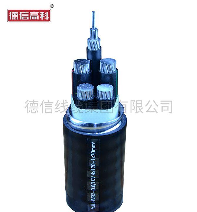 铝合金电缆 YJLHV62 (ACWU90)