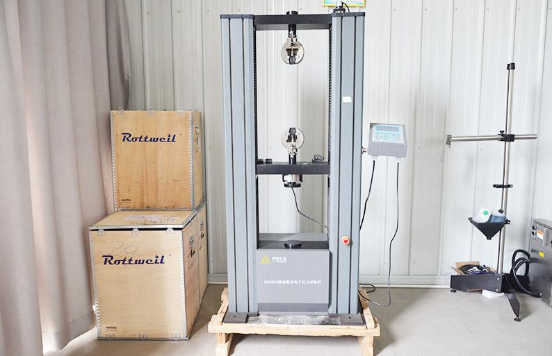EK10012液晶数显电子拉力试验机