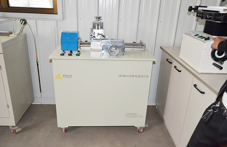 EK70012交联电缆切片机